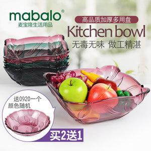 Mabalo麦宝隆厨房卫生用品 7