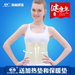 周林频谱腰部膝部颈椎带 3