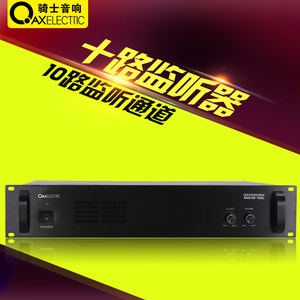 QAXELECTRIC功放麦克风 6