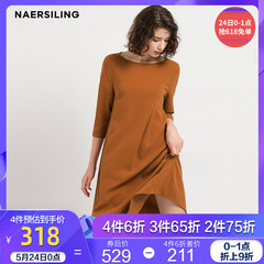NAERSILING恩灵女装 2
