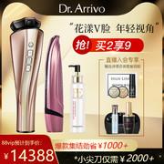 日本DrArrivo宙斯美容仪器 4