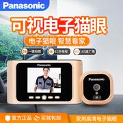 Panasonic松下指纹锁智能锁 5