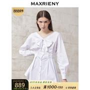maxrieny女装 5