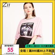 z11女装 3