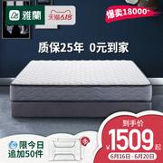 雅兰1.2米儿童床垫怎么样,睡的感觉如何 2