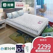 雅兰床垫有哪些型号和价位?质量怎么样 4