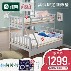 雅兰床垫哪个系列性价比高,买哪款好呢 2