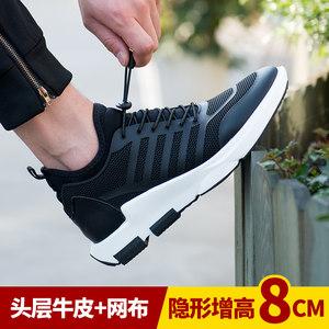 舒乐高男鞋 7