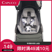 capucci婴儿车 4