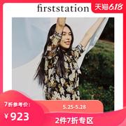 firststation大雅家女装 4