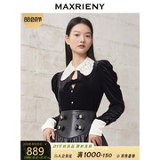 maxrieny女装 7
