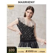 maxrieny女装 9