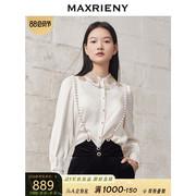 maxrieny女装 6