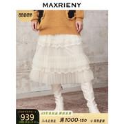 maxrieny女装 10