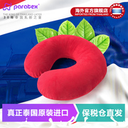 paratex乳胶床垫10CMR0 3