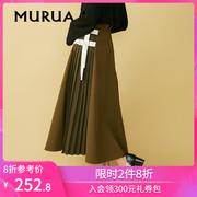 murua女装 2