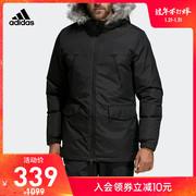 阿迪达斯adidasAI PNT LWFT男长裤 3