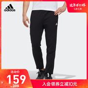 阿迪达斯adidasGFXT男装短袖T恤 2