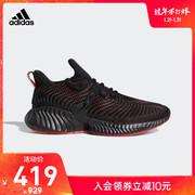 阿迪达斯adidas男装针织长裤DT8996 3