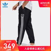 阿迪达斯adidas女装长款棉服FQ7042 3