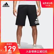阿迪达斯adidas男装夹克外套 2