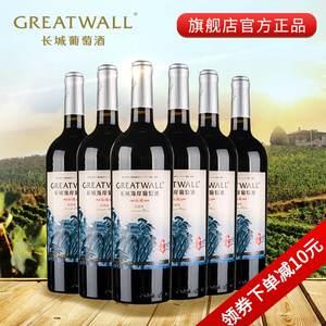 长城葡萄酒红酒 5