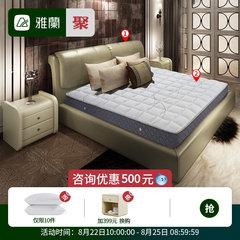 airland雅兰床垫软硬适中床垫 2