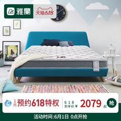 雅兰床垫天然乳胶厚总统 4