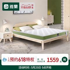 雅兰床垫儿童椰棕垫硬核 2