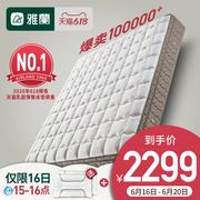 雅兰乳胶床垫进口1.8米怎么样呢 5
