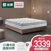 雅兰床垫皇冠假日酒店款好不好,1.8米床好睡吗 4