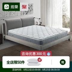 airland雅兰床垫软硬适中床垫 4