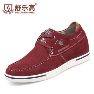 舒乐高男鞋 6