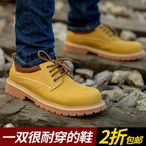舒乐高男鞋 3