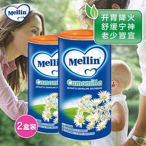 意大利mellin美林奶粉 2