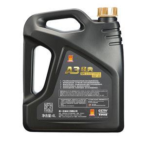 统一润滑油 2