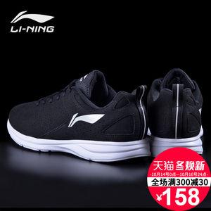 李宁运动鞋 7