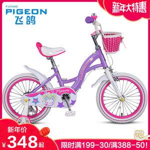 飞鸽童车自行车 2
