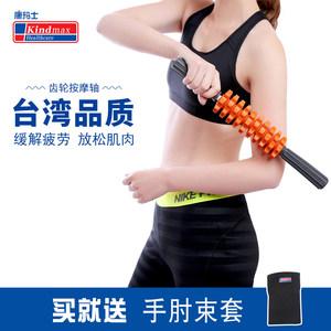 康玛士运动护带健身器材 3