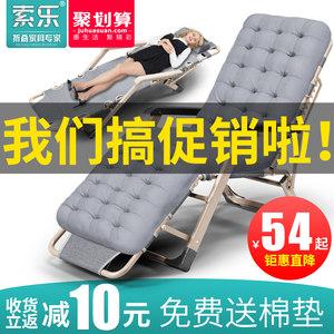 索乐折叠床 2