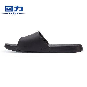 回力男鞋女鞋 7