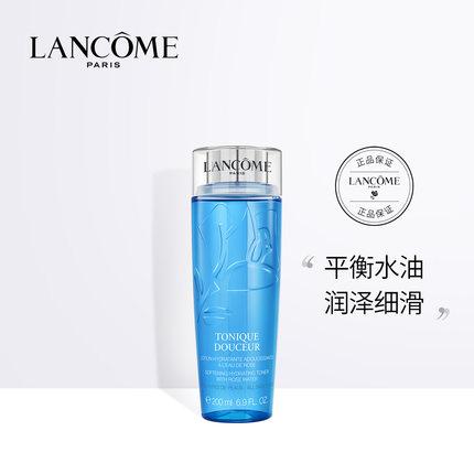 兰蔻新清滢嫩肤水200ml/400ml