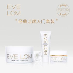 EveLom卸妆洁面霜 7