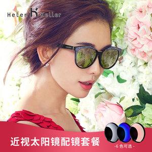 海伦凯勒眼镜 3