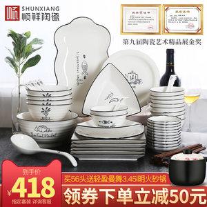 shunxiang顺祥陶瓷砂锅 2