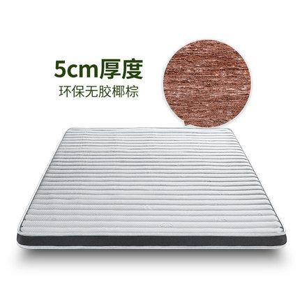 雅兰床垫天然椰棕1.2米经济型硬核