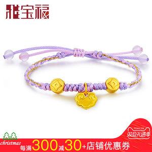雅宝福吊坠项链 7