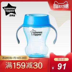 tommeetippee汤美星奶瓶 4