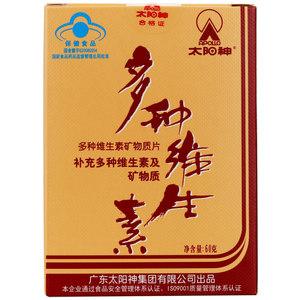太阳神猴头菇保健品 5