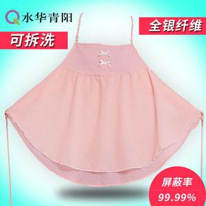 水华青阳孕妇防辐射服装 6